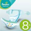 Pampers Baby-Dry 8 - à l'unité